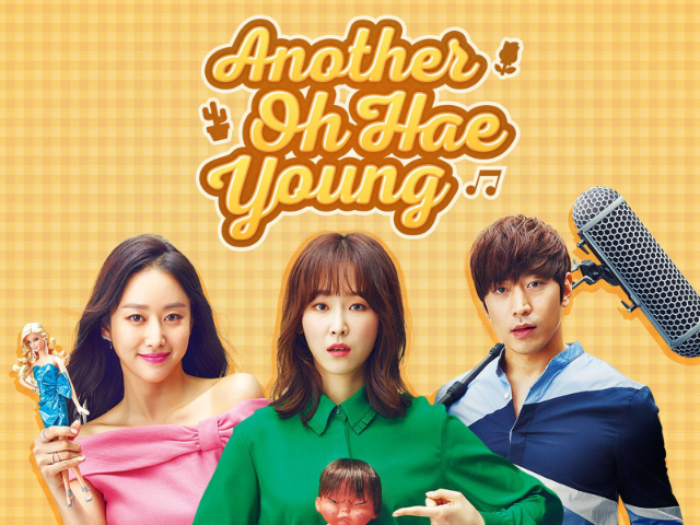 another oh hae young